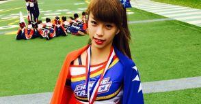 骨氣:海苔,與她的世界盃們(下)──專訪啦啦隊世錦賽國手吳函茵