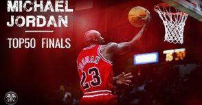 Jordan 的總冠軍賽 50 大好球賞析
