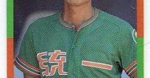 棒球場上的金太極 前統一獅隊內野手孫長川球員卡