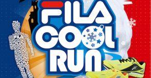FILA Cool Run好評加場 挑戰勇腳組送跑鞋