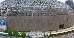 中信兄弟未來應否進駐台北大巨蛋?