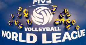 【賽事】2016 Volleyball World League ─ 世界排球聯賽分組及參賽隊伍