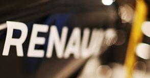 Renault車隊重大發表會:新隊名、新人事、新賽車塗裝!