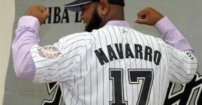 【千葉羅德】Navarro持彈事件結果出爐