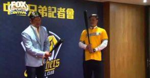 中華職棒新球季十大觀戰重點