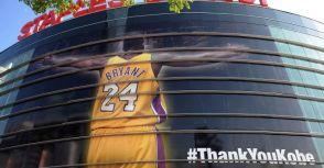 Kobe生涯最後一戰,相關紀錄整理!