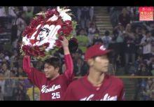 [季中回顧] 日職十二球團回顧(一):超赤激!進擊的廣島東洋鯉魚!(上)