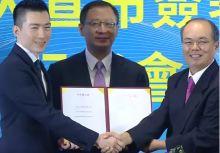 總價3億元!富邦育樂董事會通過職棒投資案 力挺台灣棒球 實踐正向力量