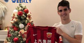 【I Love Football 足球週報】奧斯卡轉會上海上港再掀足球中國風