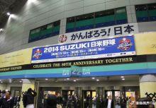 現場直擊!日美棒球對抗賽-東京巨蛋圖集