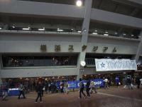 2015春二日目:DeNA+橫濱球場=重生