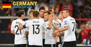 【2018年俄羅斯世界盃】戰力分析:德國