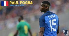 【2018年俄羅斯世界盃】法國焦點球星:博格巴
