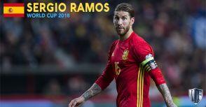【2018年俄羅斯世界盃】西班牙焦點球星:拉莫斯