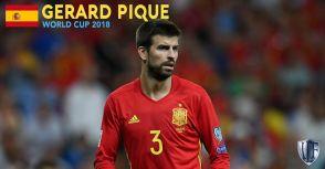 【2018年俄羅斯世界盃】西班牙焦點球星:皮克