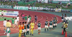 [J League] J3 SC 相模原 Gion Stadium