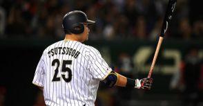 最有實力衝擊MLB的十大亞職超新星預測 — No.9 筒香嘉智