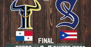 拉丁美洲棒球聯盟週報-加勒比海大賽第三日戰況