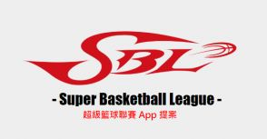 SBL App工作日誌(四) : 球迷的信使