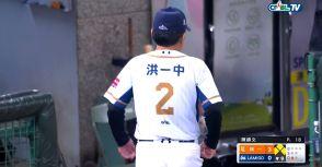 中華職棒30年臺灣大賽G1短評:餘韻不佳。