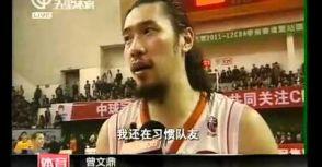 《艾瑞克雜談》寶島第一中鋒離台到上海發展,掀起一陣波瀾...