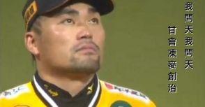 中職棒球界的諧星 朱鴻森