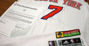 Carmelo Anthony NYK 2012/13 Noche Latina Game Issued Jersey