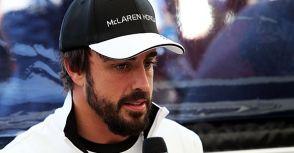 Alonso至馬來西亞做進一步檢驗