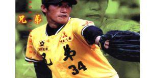 兄弟象 橫田久則 三連霸的最後一塊拼圖