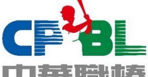 中華職棒歷史球隊隊徽大全~非完全版