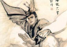 【乒乓邦】桌球江湖雜談:太極拳與降龍十八掌