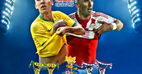 [賽前報導] - 巴西vs巴拉圭