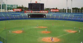 2005初訪神宮球場之見證大學棒球新紀錄