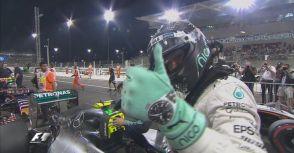 F1阿布達比站排位賽結果:Rosberg拿下最終站竿位!