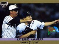 阪神迷不願面對的阪神暗黑時代史#2(1992-1995)