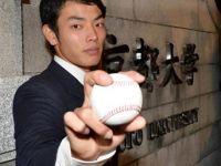 京都大學首位職棒選手 田中英祐