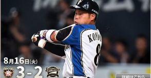 8/16鬥士戰紀:絶対あきらめない!逆轉勝!