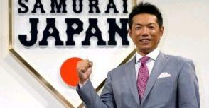 2017 WBC 經典賽日本隊戰力分析