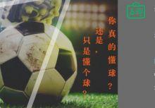 4/26『桑田足彩研究院』-實戰分析推薦