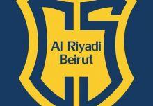 第26屆FIBA亞冠盃黎巴嫩Al Riyadi俱樂部簡介