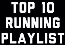跑|RUN WILD! 我的10首路跑必聽音樂清單(上)
