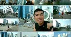 世界最美24H慢跑道!新加坡濱海灣環圈O型