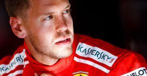 【F1】Rd.15新加坡GP賽前報:Vettel的冠軍之路最大的敵人是?
