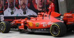 【F1】Rd.04亞塞拜然GP賽前報:試圖突破窘境  紅軍將進行首次大規模升級