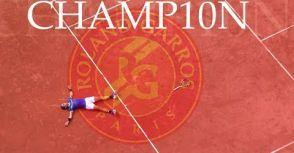 他們走著,像夜色一樣優美 -談Federer與Nadal:少年Nadal