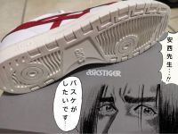 [丁仔分享]ASICSTIGER JAPAN S 永不放棄的男人 三井壽