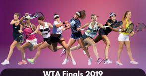 女子網壇最終對決:WTA年終八強賽歷史發展、賽制改革簡介