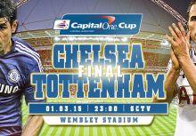 [賽前報導] - 英格蘭聯賽盃決賽:切爾西vs托特納姆熱刺