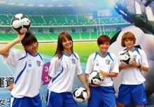 3月20日奧運女足在臺北出戰寮國