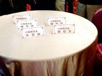 記者會開天窗,為什麼中華隊球員拒出席